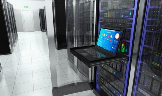 guia-servidores-vps